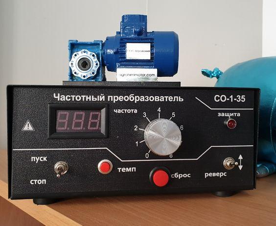 Частотный преобразователь в сеть 220В на 3 кВт 4 - 5,5 кВт частотник