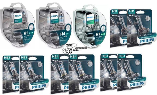 NOVAS Lâmpadas Philips X-treme Vision PRO150 H1/H4/H7/H11/HB3/HB4/HIR2