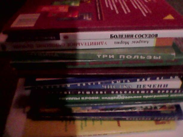 набор библиотечка здоровья -19 книг