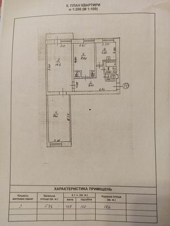 Продам 3-кімнатну квартиру в центрі міста Монастирище. 19000$