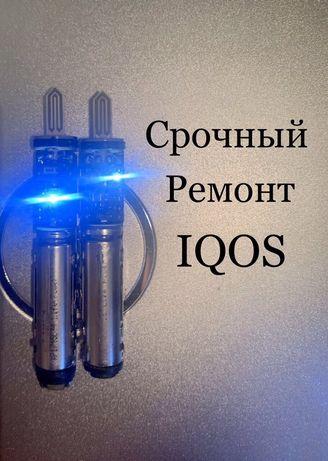Ремонт и обмен IQOS 2,4 plus -3,0 duo - MULTI