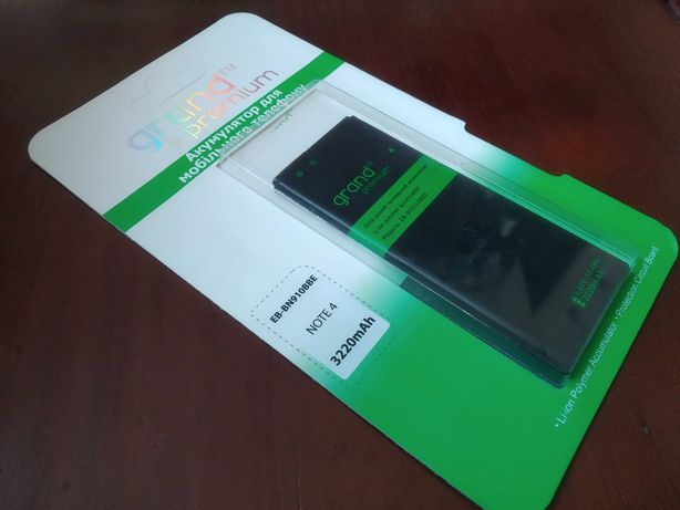 АКБ ПРЕМИУМ EB-BN910BBE, EB-BN910BBC для Samsung N910 Galaxy Note 4