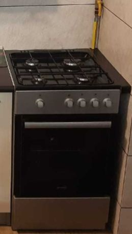 Kuchenka srebrna