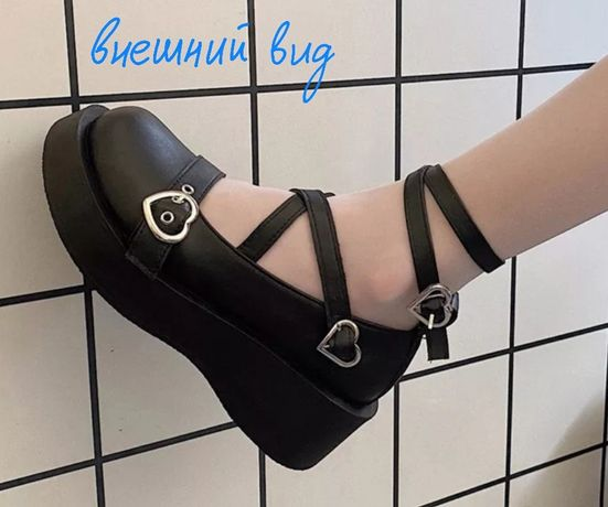 Туфли лолита , обувь в стиле лолита