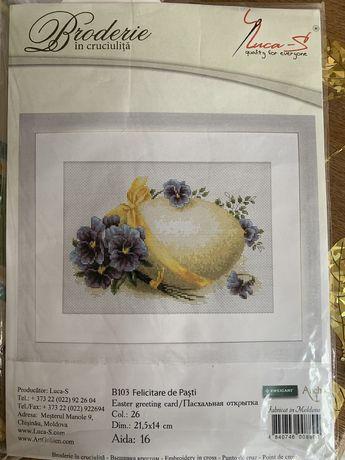 Залишки,остатки набора для вишивання «Пасхальное яйцо» Luca s