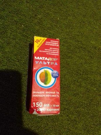 Инсектицид Матадор Ультра 160 мл