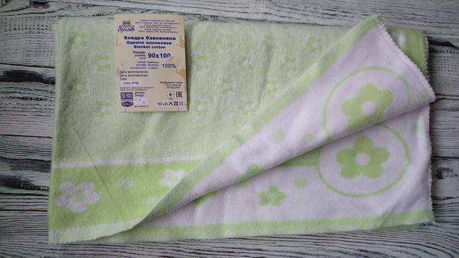 Плед детский Ярослав очень мягкий байховый одеяло