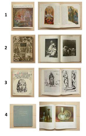 Художні альбоми Жолтовський, Вентурі, кольорові та ч.\б ілюстрації