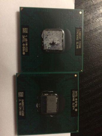 Sprzedam siedem procesorow