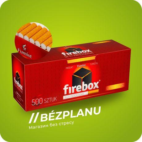 Гильзы для сигарет/ Лучшая цена