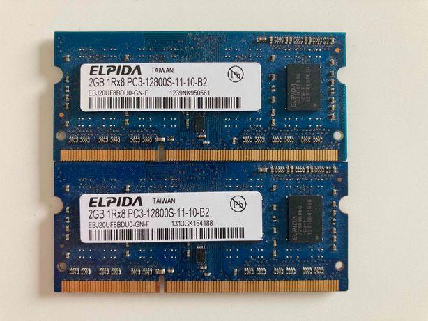 Pamięć ram 4GB 2x2 DDR3 ELPIDA 1Rx8 PC3-12800S-11-10-B2