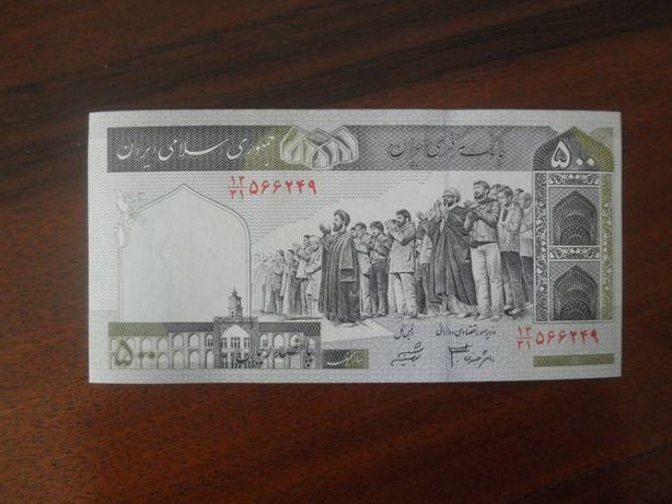 banknot IRAN stan UNC