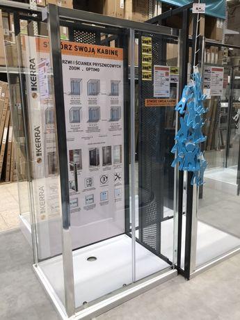OBI Drzwi Zoom 100-140cm Promocja z 529zl na 298zł