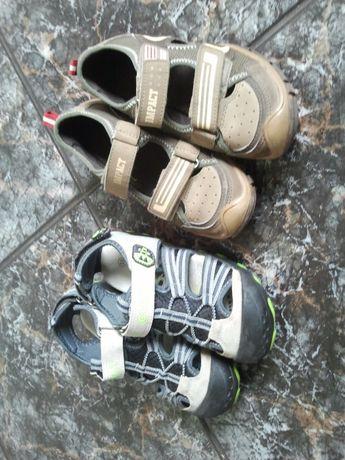 buciki ,sandały CULT , IMPAKT