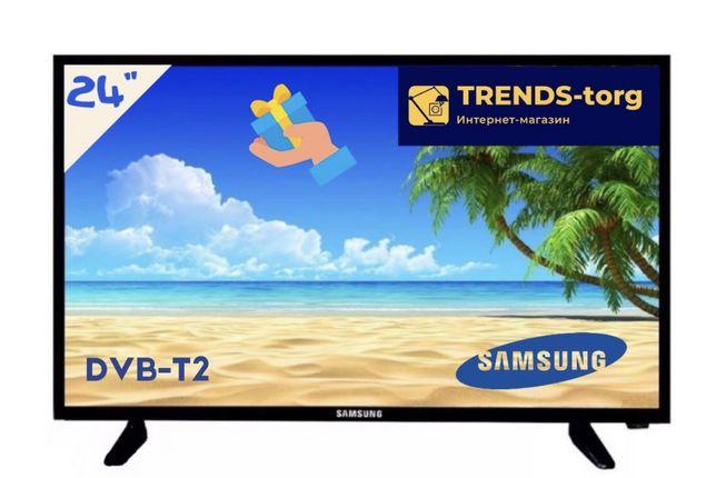 "Лучшая цена! Телевизор Samsung 24"" дюйма DVB-T2   Самсунг + ПОДАРОК"