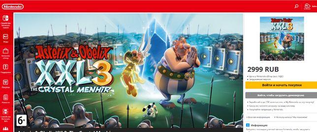 Продам Asterix & Obelix XXL3: The Crystal Menhir для Nintendo Switch