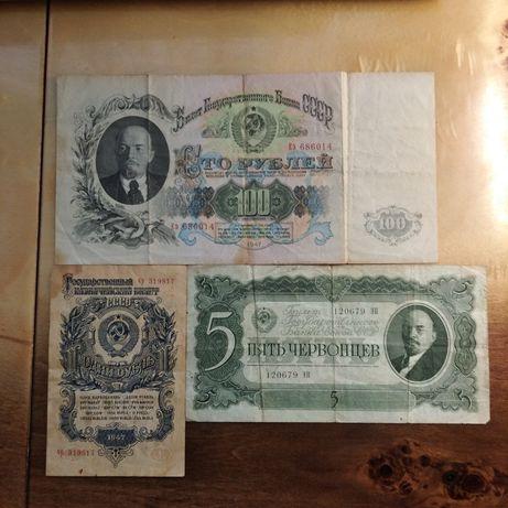 100 руб.1947 года.