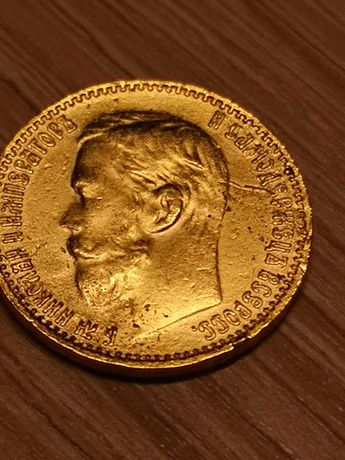 5 rubli carskich