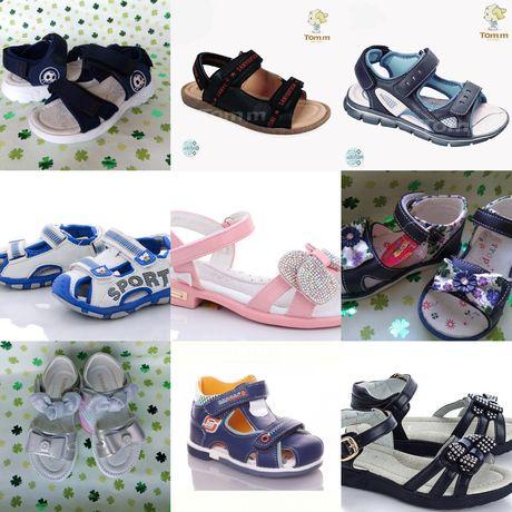 Босоножки сандалии детские для девочек для мальчиков