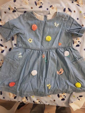 Sukienki H&M Reserved cocodrilo