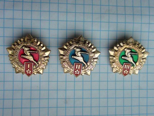Армейские значки ГТО, СССР, полный комплект.