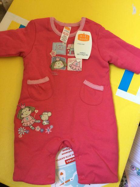 Дитячий одяг детская одежда 0-3 міс, 3-6 мес, 9-12 міс,12-18 міс