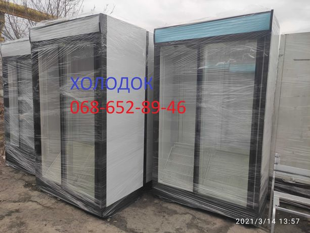Холодильное торговое оборудование: Витрины, шкафы, лари Б/У .Гарантия