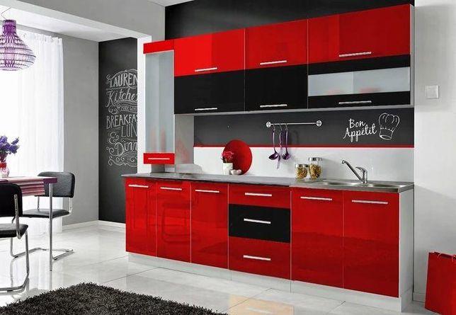 Meble kuchenne ELIZA połysk różne kolory 2,6m lub na wymiar DOWÓZ 0zł