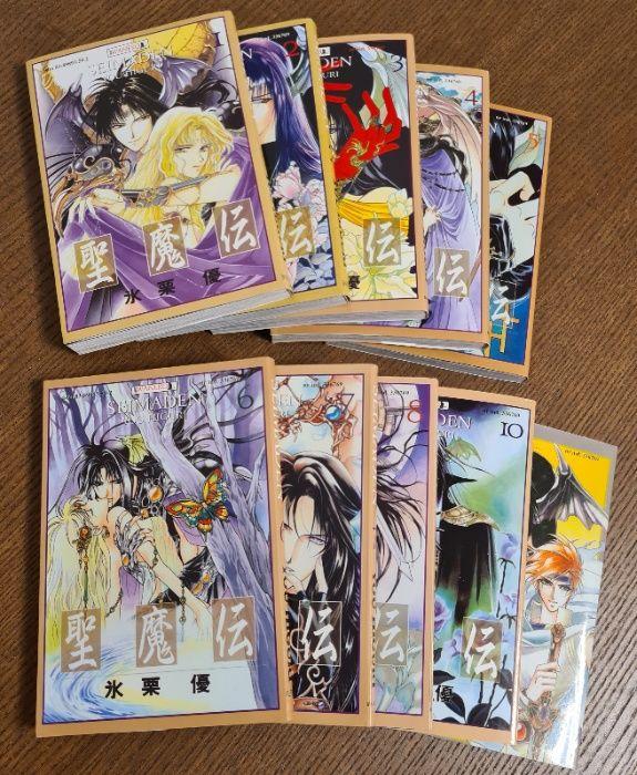 Seimaden - You Higuri, manga tomy 1-8, 10 + Azel Seimaden Długołęka - image 1