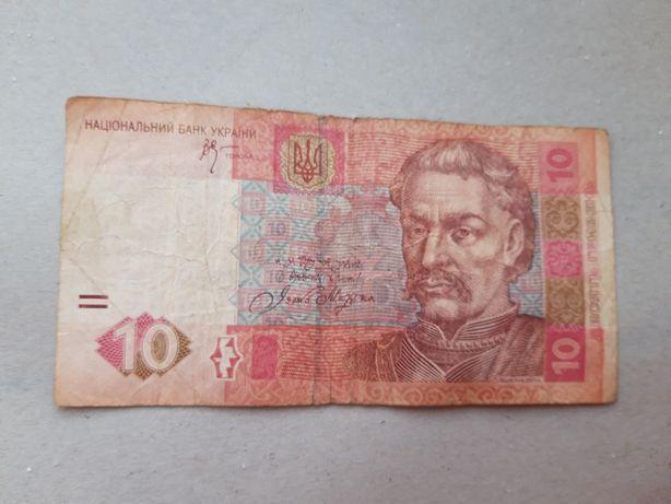 10 гривень рідкісні