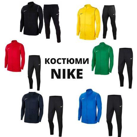 Спортивний костюм Nike Оригинальный костюм Nike