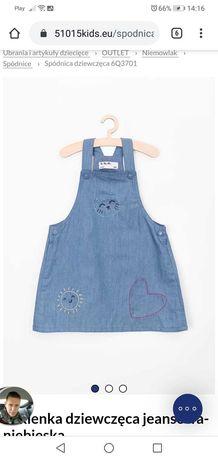 Sukienka niemowlęca 51015 nowa 56/62