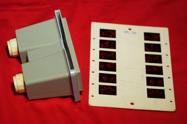 игрушка стереослайды ГДР
