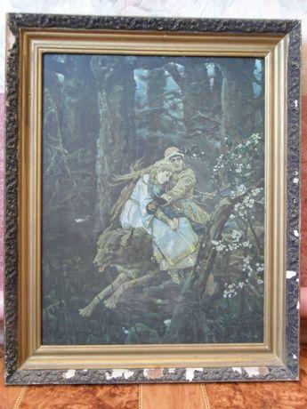 "Картина ""Иван-Царевич на сером волке"",В.Васнецов,580 х 450 /560 х 680"