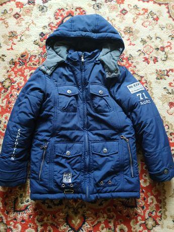 Зимова термо куртка LIBELLULE