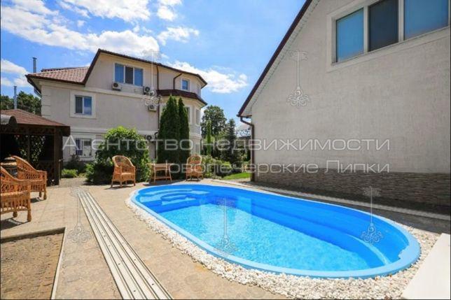 Продажа дома 480м2 Осокорки, удобное расположение без комиссии