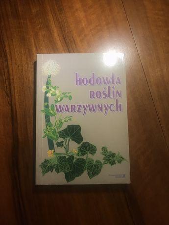 """""""Hodowla roślin warzywnych"""" SGGW"""