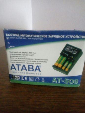 Быстрое автоматическое зарядное устройство для 2или4 аккумуляторов.