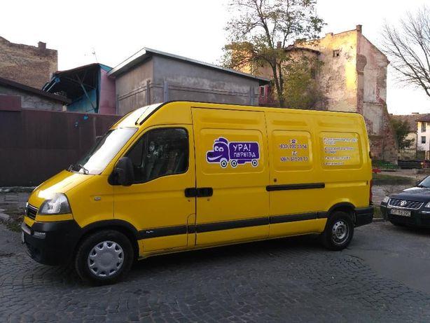 Вантажне таксі бус Львів, вантажні перевезення бусом, грузове такси