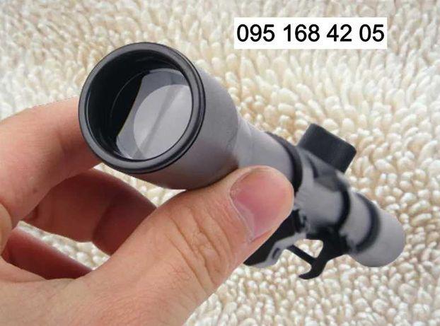 Оптический прицел Bushnell 4х20