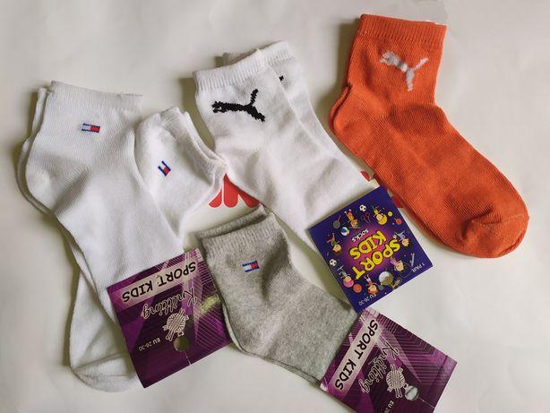 Детские носочки 26-30 р-р