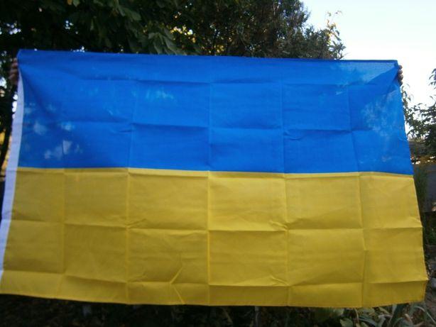 Флаг Украины с металлическими люверсами 90x150 cм. MFH. Германия