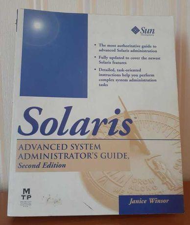 SOLARIS  Solaris Advanced System Administrator's Guide