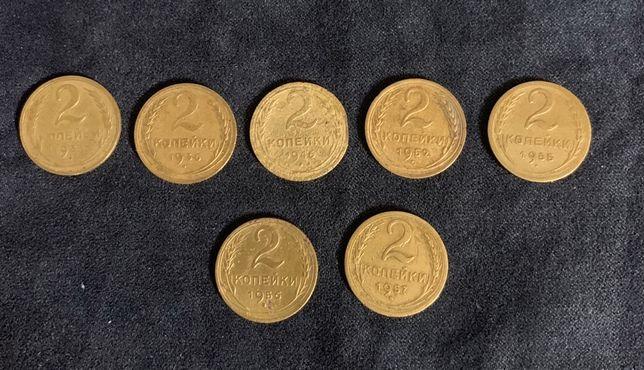 2 копейки СССР до реформы 1931,1936,1946,1952,1955,1956,1957