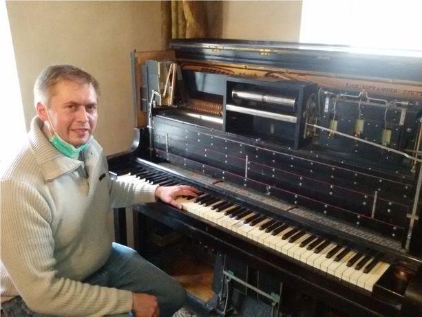 Ремонт и настройка пианино, в т.ч. раритетных, антивкарных, довоенных