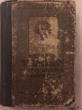 Дореволюционное издание Н.Г. Помяловский I том год 1912