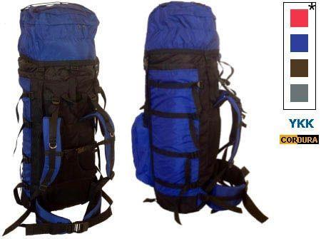 Туристический рюкзак Kodar 60-130 л.