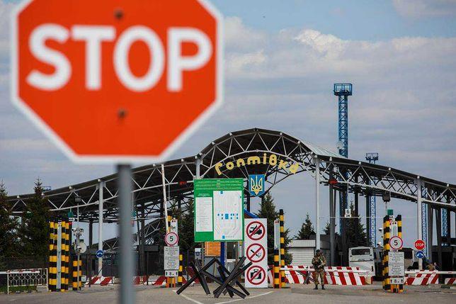 Транспорт Харьков Белгород, поездки и перевозки
