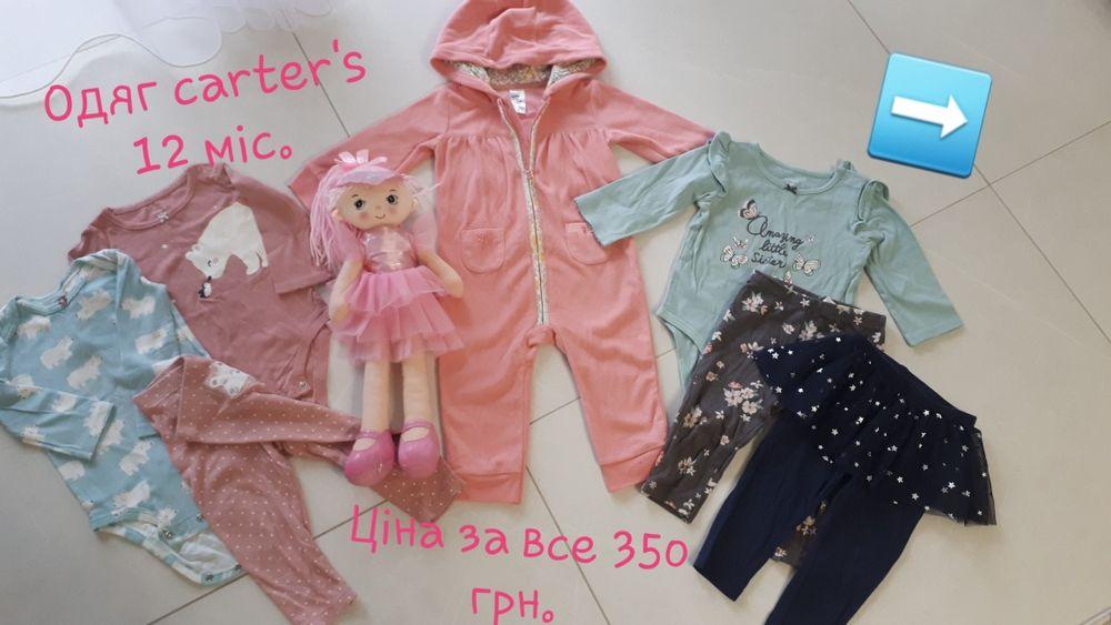Одяг carter's на дівчинку віком 12 міс. Сарны - изображение 1