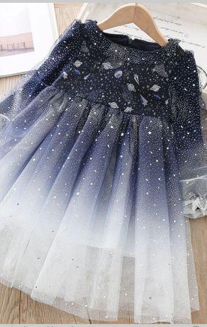 Платье волшебной красоты